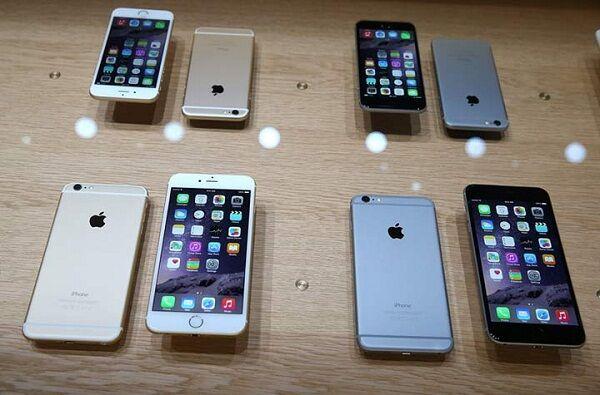 Harga Bekas IPhone 3351b