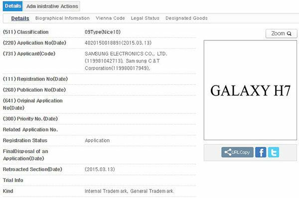 Galaxy H7