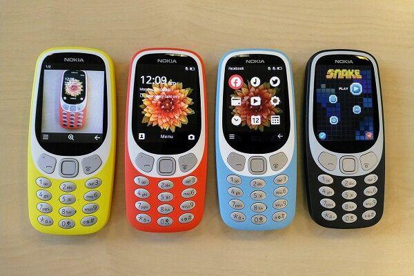 Nokia 3310 3G F74c5