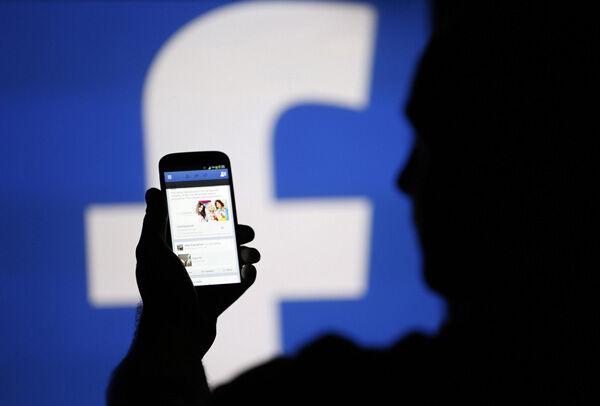 Daftar Hal Yang Tidak Boleh Dipasang Di Facebook 2
