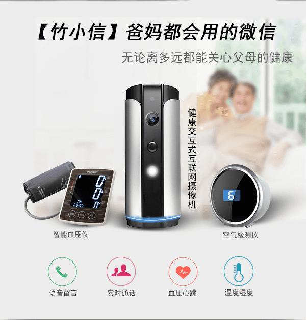 Gadget Canggih Buatan Cina 2 Ffe62
