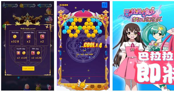 Blabla Anime Game