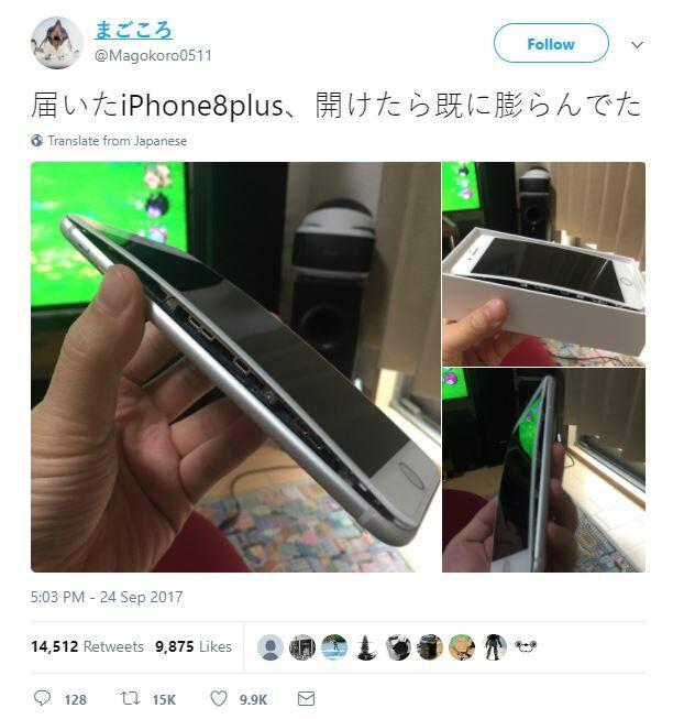 Iphone 8 Plus Meledak 3