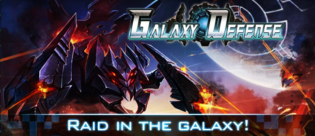 Galaxy Defense Android Tower Defense
