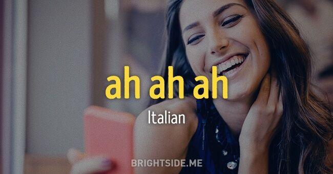 Cara Tertawa Orang Di Internet 11