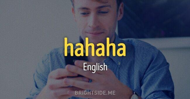 Cara Tertawa Orang Di Internet 9