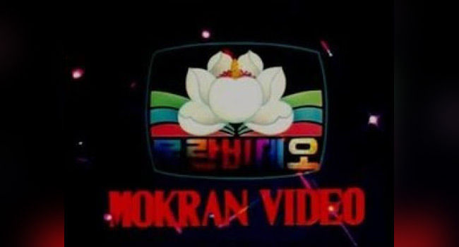 Mokran Video Company 2880f