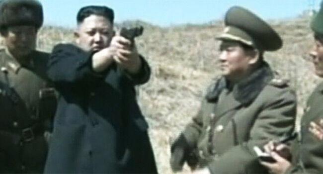 Supreme Leader Kim Jong Un 0e558