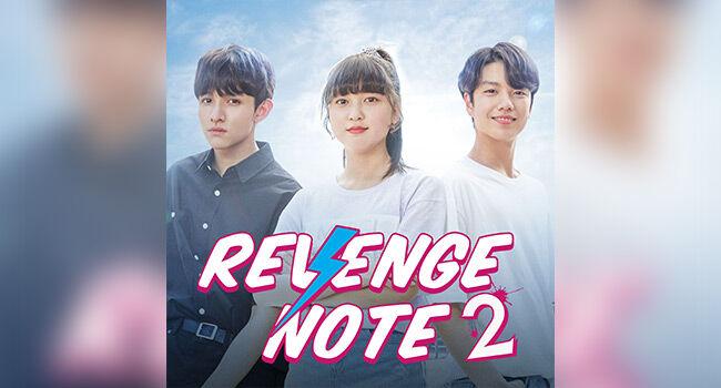 Nonton Download Drama Korea Revenge Note 2 1 3f7ba