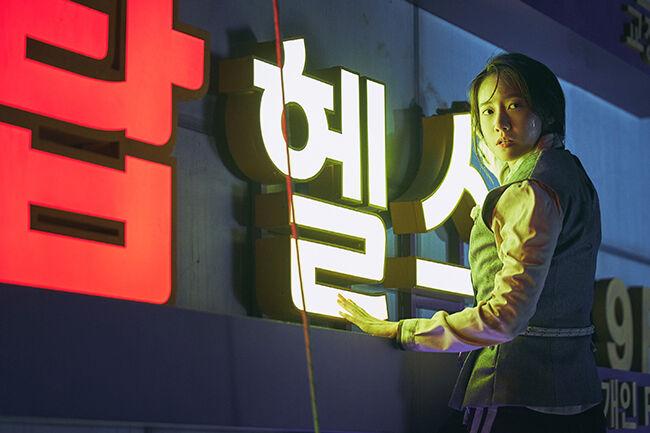 Climb Yoona 9780c