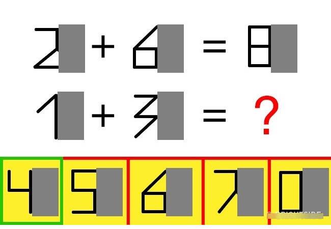 Jawaban7