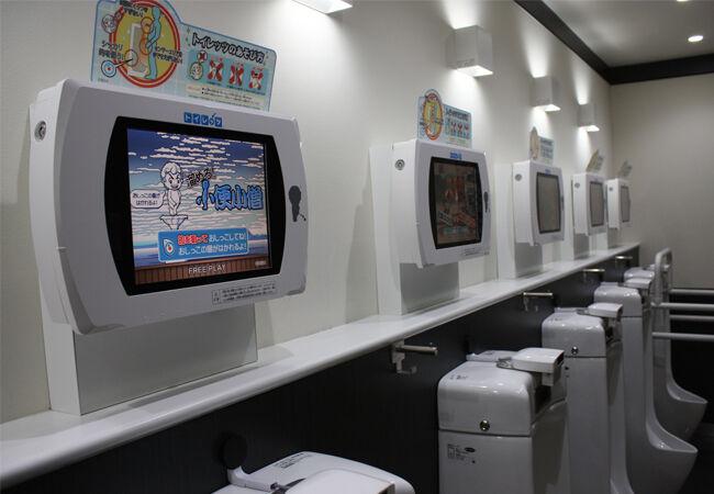 Sega Toylet