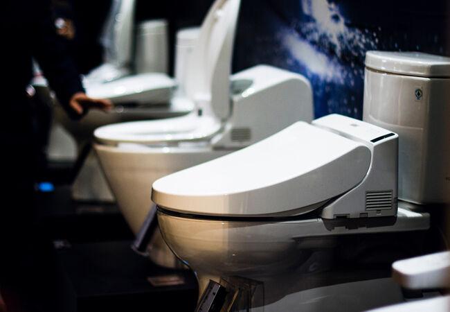 Toto Neo 2 Talking Toilet