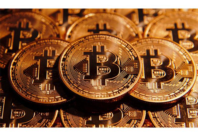 Teknologi Sukses Bitcoin
