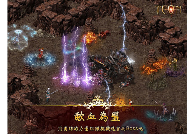 game-android-terbaru-5