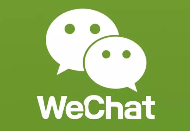 Aplikasi Chatting Terbaik 4