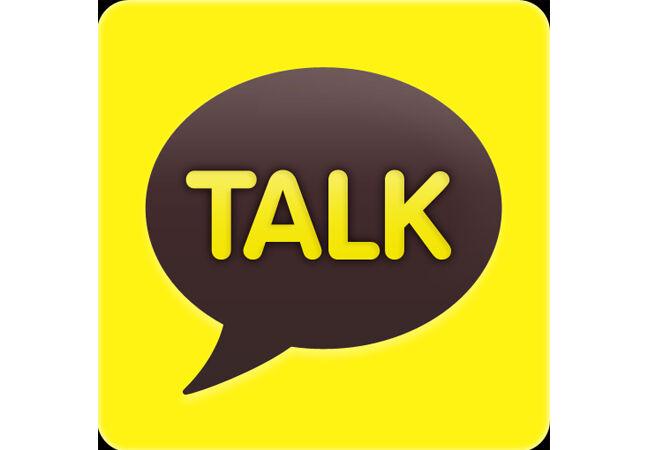 Aplikasi Chatting Terbaik 9