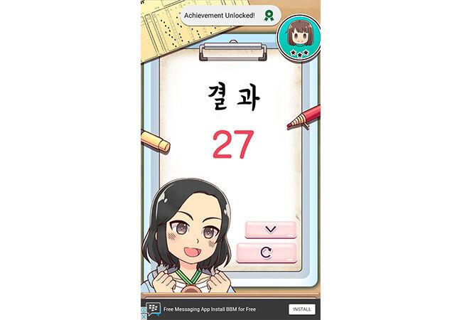cara-belajar-bahasa-korea-android-13