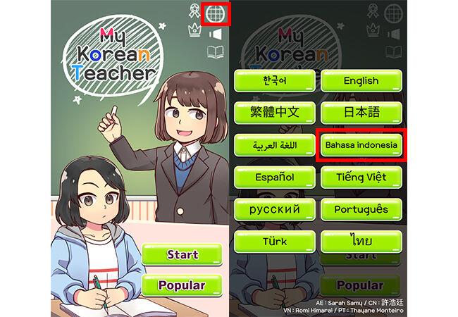 cara-belajar-bahasa-korea-android-2