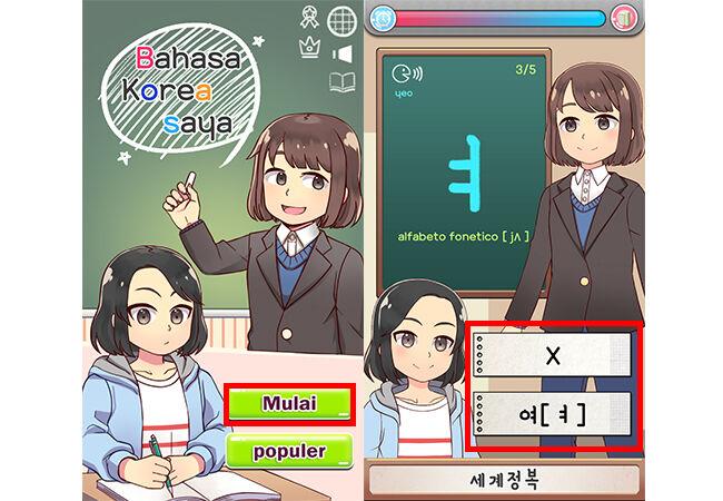 cara-belajar-bahasa-korea-android-3