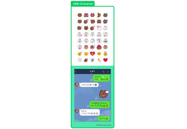 emoji-karakter-line