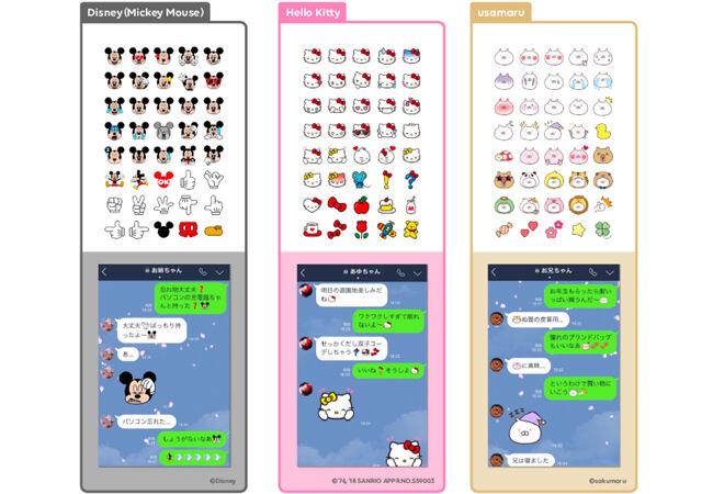 emoji-karakter-populer-line