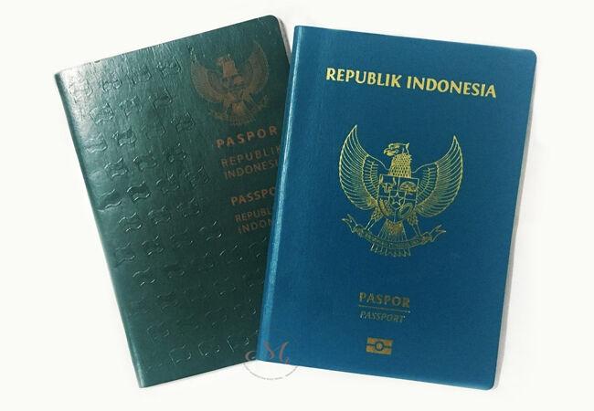 Biaya Pembuatan Paspor 1 1df3a