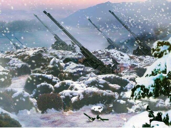 Sistem Operasi Korea Utara 11 448be