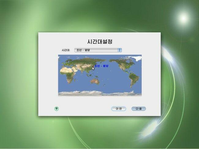 Sistem Operasi Korea Utara 2 3b794