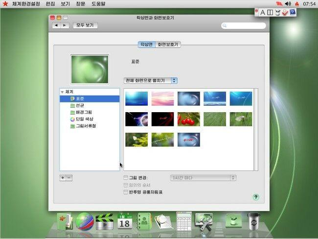 Sistem Operasi Korea Utara 9 64fb4