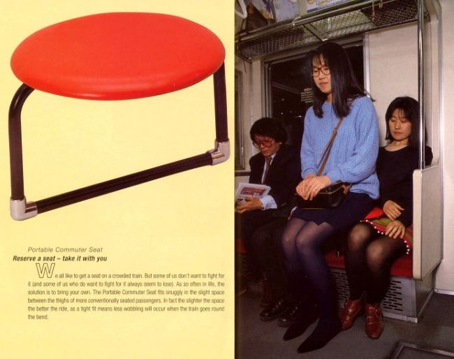 Gadget Aneh Inovasi Jepang 3 048fb
