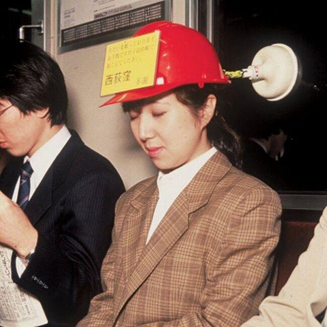 Gadget Aneh Inovasi Jepang 1 B7eff