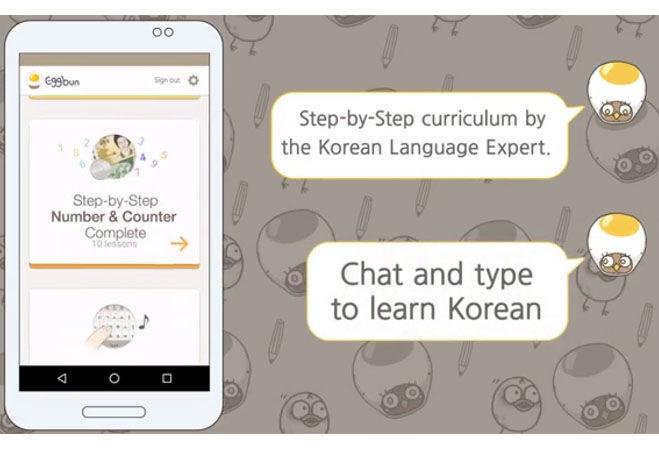 Aplikasi Chat Dengan Orang Korea 5 1cbcc