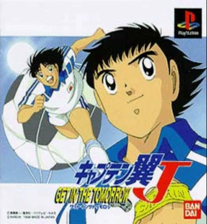 Captain Tsubasa J 9bc73