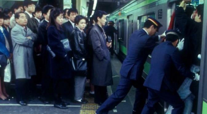 Pekerjaan Aneh Di Jepang 2