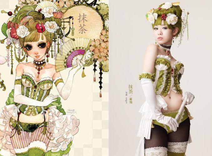 Foto Cosplay Karya Sakizo 4