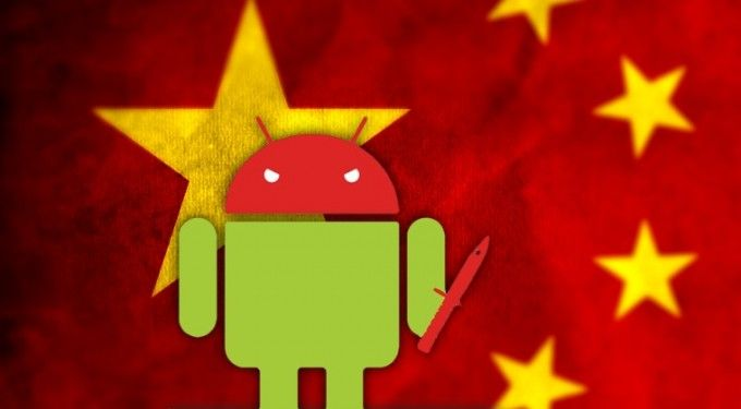 Android Spyware Adups
