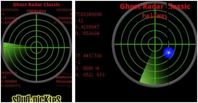 Aplikasi Android Pendeteksi Hantu 7
