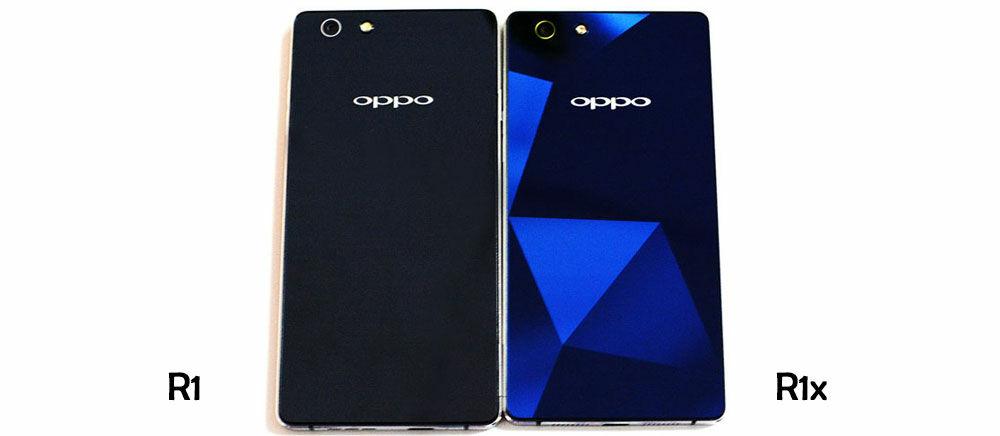 OPPO R1x Lebih Tinggi dari OPPO R1, Inilah Perbedaannya