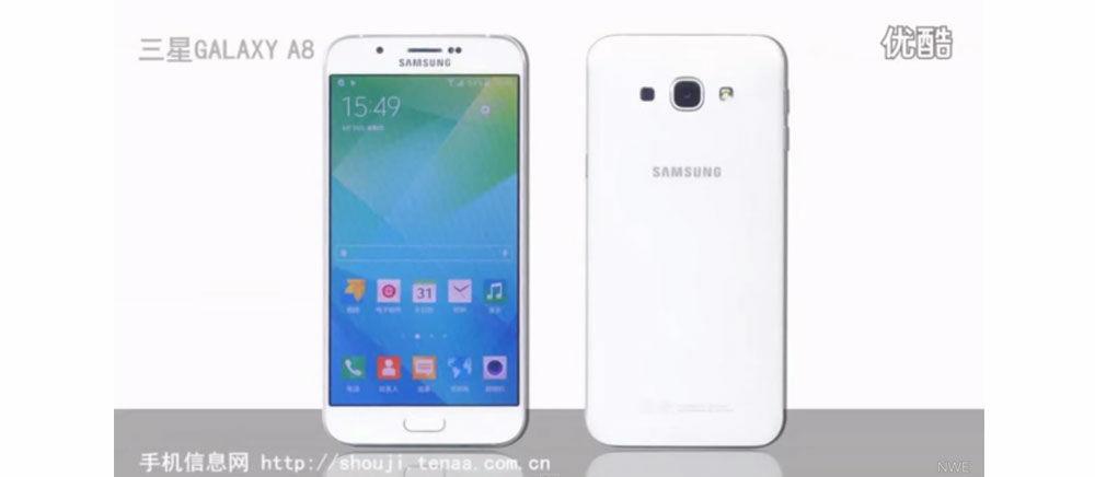 Samsung Galaxy A8 akan Hadir dengan Sensor Kamera 16 MP