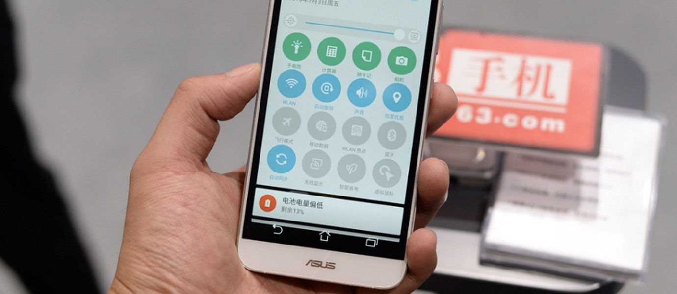 Asus Pegasus 2 Plus X550, Gunakan Snapdragon 615 dan RAM 3 GB