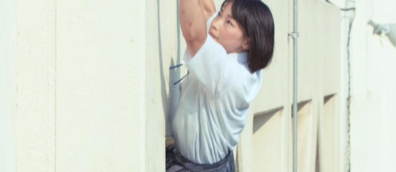 Video: KEREN! Inilah yang Dilakukan Siswi Jepang Jika Telat Masuk Kelas
