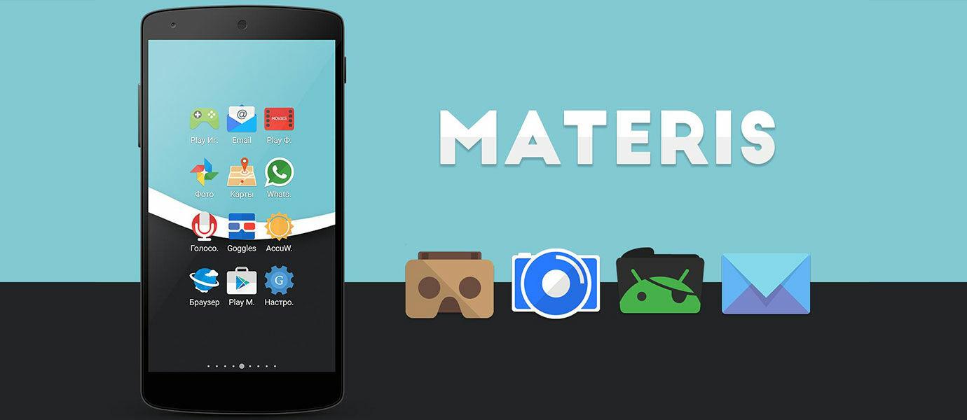 Cara Pakai Tema Material Lollipop di Semua Hape Android