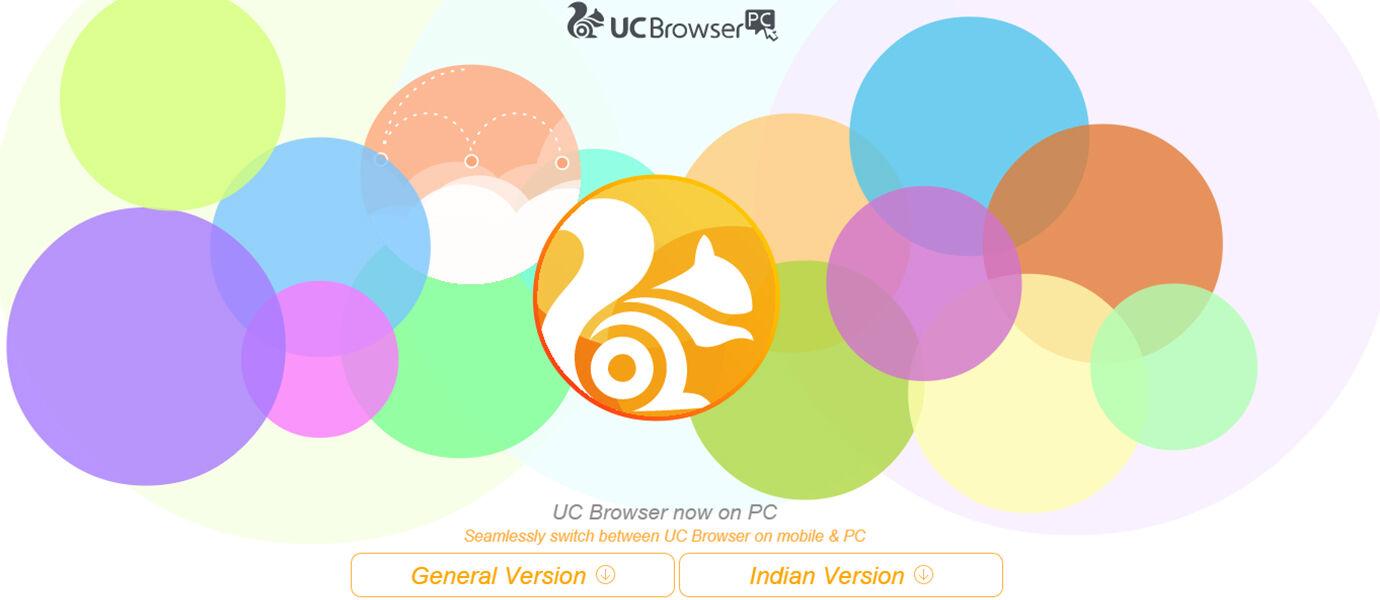 Download Uc Browser For Pc Bisa Buat Wifi Sendiri Dengan Fitur Uc Browser Terbaru An Fathurochim