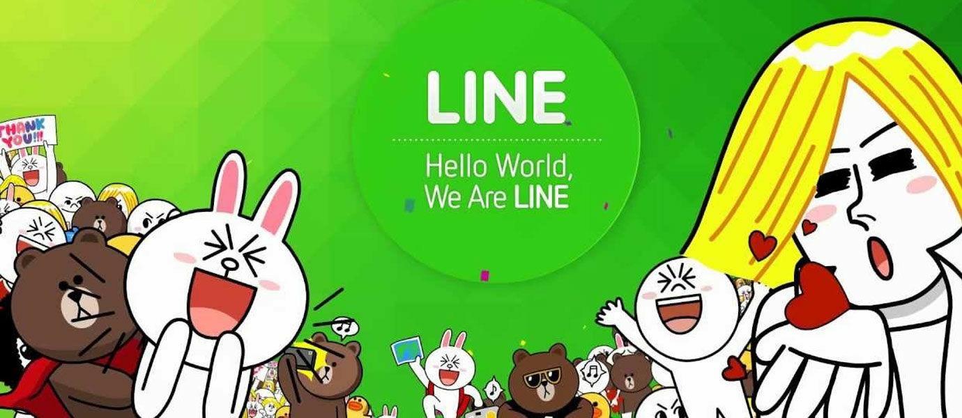 Cara Menggunakan LINE Tanpa Aplikasi LINE di PC Kamu