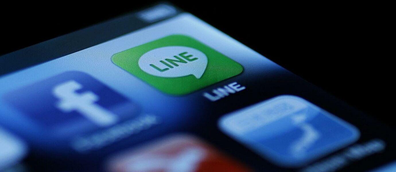 Cara Mudah Download Video di LINE for Android