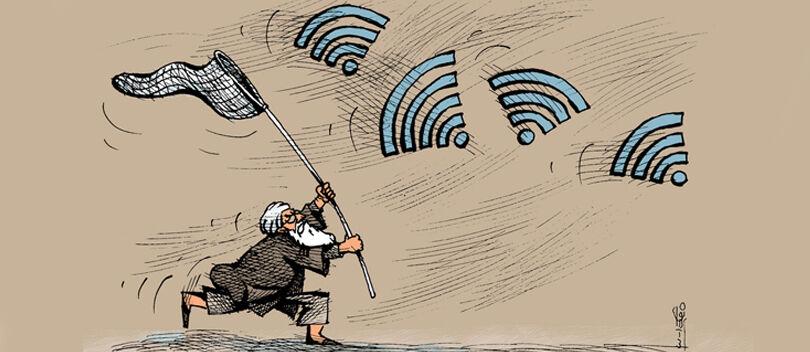 3 Aplikasi Untuk Mencari Hotspot WiFi Kapan Saja, Dimana Saja