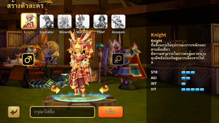 Review Line Dragonica Mobile Nostalgia Dragonica Di Smartphone 1 1