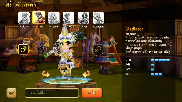 Review Line Dragonica Mobile Nostalgia Dragonica Di Smartphone 2 1