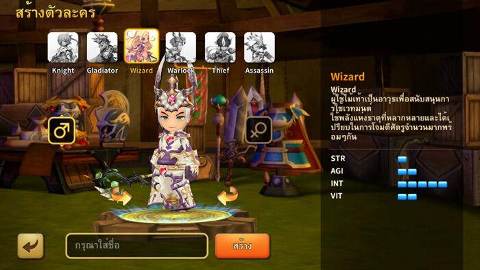 Review Line Dragonica Mobile Nostalgia Dragonica Di Smartphone 3 1